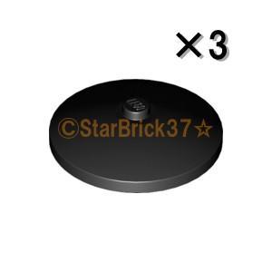レゴ LEGO パーツ ばら売り ディッシュ4×4:ブラック(3個セット)|starbrick37-lego