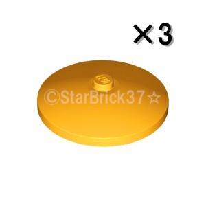 レゴ LEGO パーツ ばら売り ディッシュ4×4:ブライトライトオレンジ(3個セット)|starbrick37-lego
