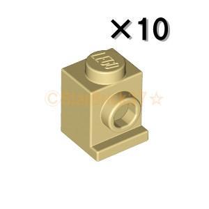 レゴ LEGO パーツ ばら売り ブロック1×1ヘッドライト:タン(10個セット)|starbrick37-lego