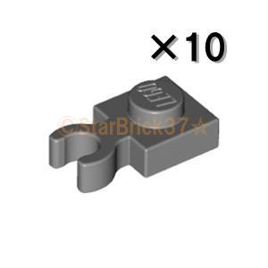 レゴ LEGO パーツ ばら売り プレート1×1(垂直クリップ):ダークブルーイッシュグレイ(10個セット)|starbrick37-lego