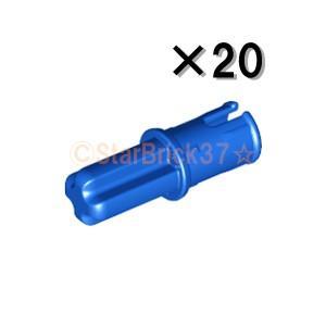 レゴ LEGO テクニックパーツ ばら売り テクニックピン(車軸・摩擦止有):ブルー(20個セット)|starbrick37-lego