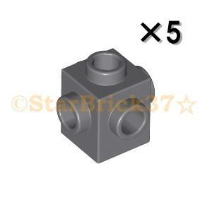 レゴ LEGO パーツ ばら売り ブロック1×1(4方向スタッド):ダークブルーイッシュグレイ(10個セット)|starbrick37-lego