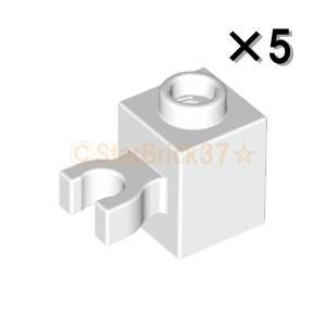 レゴ LEGO パーツ ばら売り ブロック1×1(垂直クリップ付):ホワイト(5個セット)|starbrick37-lego