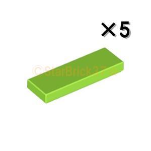 レゴ LEGO パーツ ばら売り タイル1×3:ライム(5個セット) starbrick37-lego