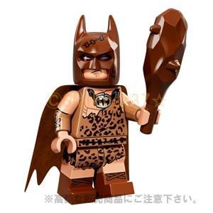 レゴ LEGO バットマンムービーミニフィギュア:Clan of the Cave Batman