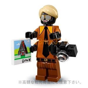 レゴ LEGO ニンジャゴーザ・ムービーミニフィグ:Flashback Garmadon