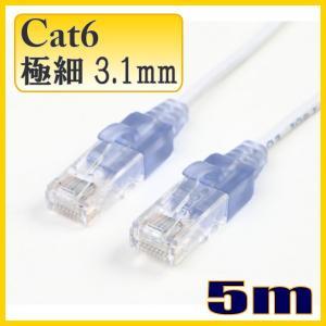 スリム極細3.1mm LANケーブル5m cat6 ストレート結線 C6SUP050WB 【在庫品】 starcable