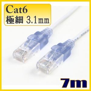 スリム極細3.1mm LANケーブル7m cat6 ストレート結線 C6SUP070WB 【在庫品】 starcable