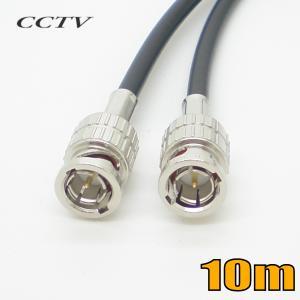 3C2V対応 CCTV防犯監視カメラ用高周波同軸 BNCケーブル 10m 黒色 単線 CCTV-3C2VAL-10M【受注生産品】|starcable