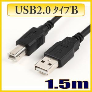 USBケーブル USB2.0タイプAオス-タイプBオス 1....
