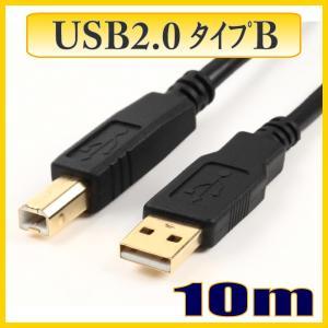 通常在庫品  ■ 特長 ・パソコン、デジタルカメラ、ゲーム機などを接続するケーブルです。 ・プラグ、...