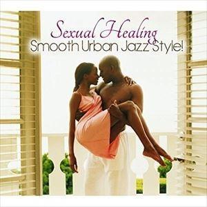 輸入盤 VARIOUS / SEXUAL HEALING [CD] starclub