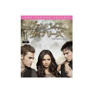 ヴァンパイア・ダイアリーズ〈セカンド・シーズン〉 コレクターズ・ボックス 1 [DVD]|starclub