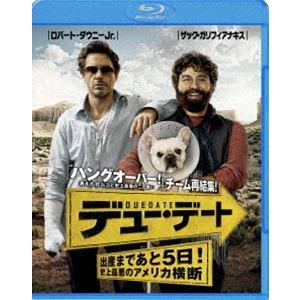 デュー・デート〜出産まであと5日!史上最悪のアメリカ横断〜 [Blu-ray]
