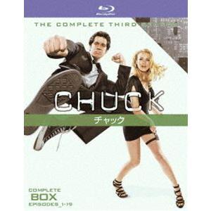 CHUCK/チャック〈サード・シーズン〉 コンプリート・ボックス [Blu-ray]|starclub