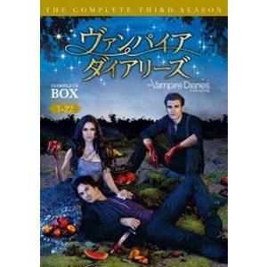 ヴァンパイア・ダイアリーズ〈サード・シーズン〉 コンプリート・ボックス [DVD]|starclub