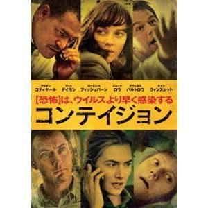 コンテイジョン [DVD]|starclub