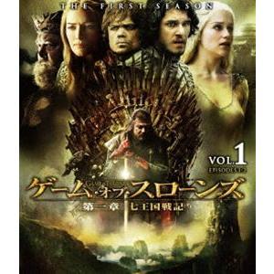 ゲーム・オブ・スローンズ 第一章:七王国戦記 ブルーレイ Vol.1 [Blu-ray]|starclub