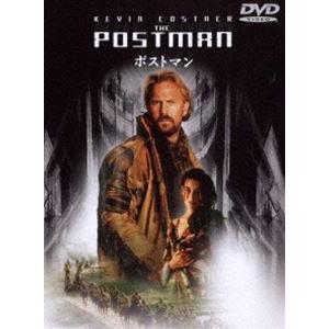 ポストマン [DVD] starclub