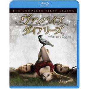 ヴァンパイア・ダイアリーズ<ファースト> コンプリート・セット [Blu-ray]|starclub