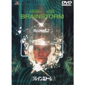 ブレインストーム [DVD] starclub