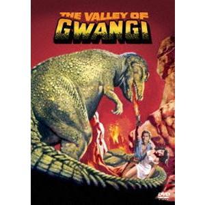 恐竜グワンジ [DVD] starclub