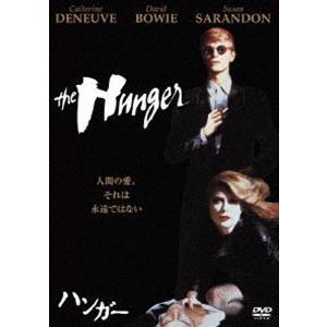 ハンガー [DVD]|starclub