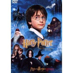 【初回限定生産】ハリー・ポッターと賢者の石 特別版 [DVD]|starclub