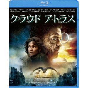 クラウド アトラス [Blu-ray]|starclub