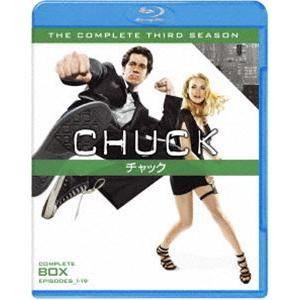 CHUCK/チャック〈サード・シーズン〉 コンプリート・セット [Blu-ray]|starclub