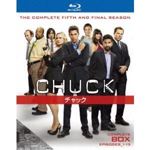 CHUCK/チャック〈ファイナル・シーズン〉 ブルーレイコンプリート・ボックス [Blu-ray]|starclub