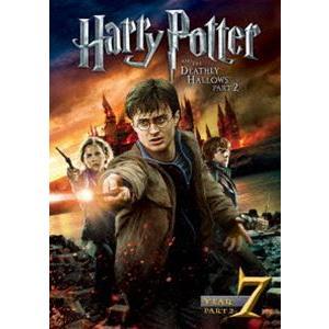 ハリー・ポッターと死の秘宝 PART 2 [DVD]|starclub