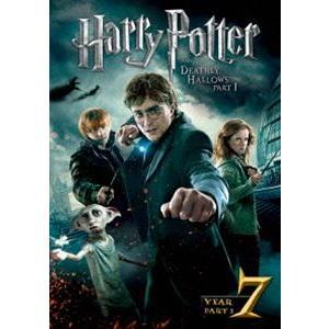 ハリー・ポッターと死の秘宝 PART 1 [DVD]|starclub
