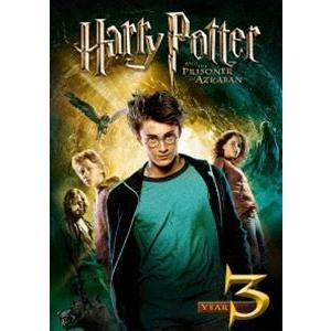 ハリー・ポッターとアズカバンの囚人 [DVD]|starclub