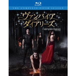 ヴァンパイア・ダイアリーズ〈フィフス・シーズン〉 コンプリート・ボックス [DVD]|starclub
