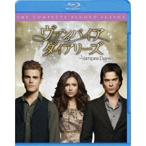 ヴァンパイア・ダイアリーズ〈セカンド・シーズン〉 コンプリート・セット [Blu-ray]|starclub