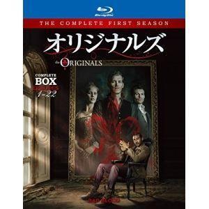 オリジナルズ〈ファースト・シーズン〉 コンプリート・ボックス [Blu-ray]|starclub