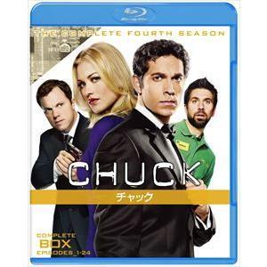 CHUCK/チャック〈フォース・シーズン〉 コンプリート・セット [Blu-ray]|starclub