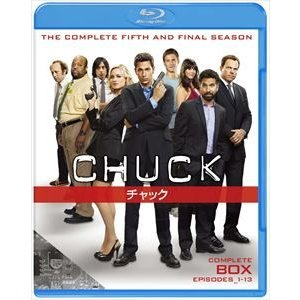 CHUCK/チャック〈ファイナル・シーズン〉 コンプリート・セット [Blu-ray]|starclub