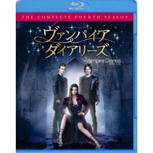ヴァンパイア・ダイアリーズ〈フォース・シーズン〉 コンプリート・ボックス [Blu-ray]|starclub