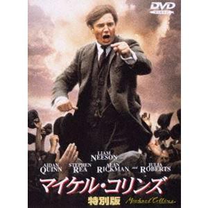種別:DVD リーアム・ニーソン ニール・ジョーダン 解説:アイルランド独立戦争の英雄マイケル・コリ...