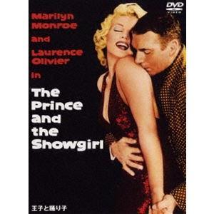 王子と踊り子 [DVD]|starclub