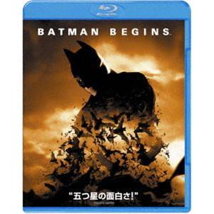 バットマン ビギンズ [Blu-ray]|starclub