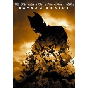 バットマン ビギンズ [DVD]|starclub