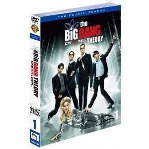 ビッグバン★セオリー〈フォース・シーズン〉 セット1 [DVD] starclub