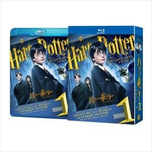 ハリー・ポッターと賢者の石 コレクターズ・エディション [Blu-ray]|starclub