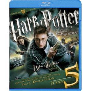 ハリー・ポッターと不死鳥の騎士団 コレクターズ・エディション [Blu-ray]|starclub