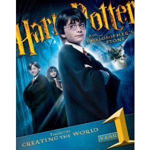 ハリー・ポッターと賢者の石 コレクターズ・エディション [DVD]|starclub