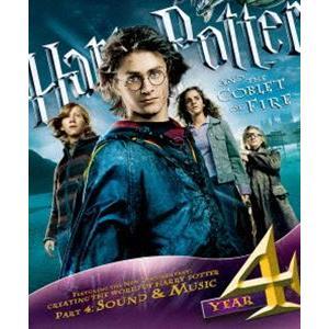 ハリー・ポッターと炎のゴブレット コレクターズ・エディション [DVD]|starclub