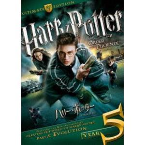 ハリー・ポッターと不死鳥の騎士団 コレクターズ・エディション [DVD]|starclub